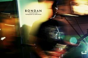 bondan-prakoso-press-photos-10